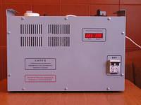Стабилизатор напряжения СНО-10 (9 ст.) горизонтальный