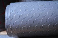 Автолин  - автоленолеум- резина на пол