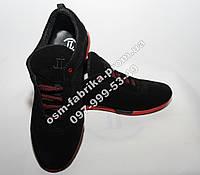 Весенние мужские туфли-кроссовки на шнурках