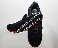 Весенние туфли-кроссовки на шнурках, цвет синий