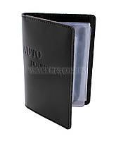 Документница для водительских прав ST, гладкая кожа, черная