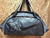 Спортивная сумка для фитнеса Nike, Найк серая с черным