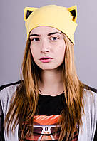 Кэт. Весенние женские шапки. Желтый.