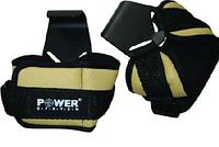 Крюки для тяги, перекладины Power System прочная кожа, бежевые
