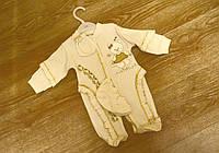 Комплект на выписку, хрещення для новорожденных молочный (для девочки)