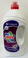 Гель для стирки Ariel (Ариель) ACTILIFT Professional 5.8 л. (Для цветного, 90 стирок)