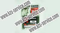 Жесткий диск SSD Kingston 120Gb, SV300S37A/120G, SSDNow V300, MLC, SATA III 6Gb/s, 2.5 , зап/чт. - 450/450Мб/с