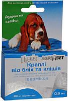 Капли от блох и клещей Прайд для собак 2,5 - 5 кг