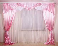 Красивые шторы с ламбрекеном  комплект  Элина