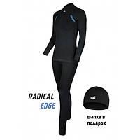 Женское мультифункциональное спортивное термобелье Radical Edge + подарок