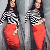 Костюм юбка с кофтой длинные рукава