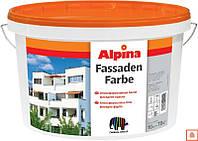 Alpina Fassadenfarbe  атмосферостойкая фасадная  краска 10 л