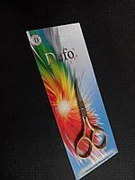 Ножницы ногтевые изогнутые Defo 506 З