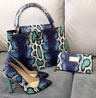 Стильный набор LOUIS VUITTON: сумка, обувь, кошелек сине-зеленый