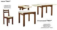 Стол раскладной + 4 стула Твист (Мебель-Сервис)