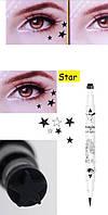 Водостойкая подводка для глаз + штамп звездочка
