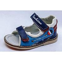 Детские кожаные ортопедические босоножки для мальчиков и девочек р.22-27 голубые с удобнейшими липучками