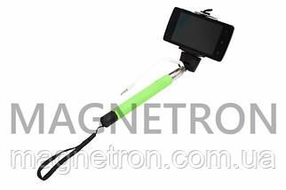 Монопод для селфи с проводным подключением для смартфона L=230-975mm Z07-5S-GREEN, фото 2