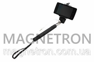 Селфи-монопод с кабелем L=230-975mm Z07-5S-BLACK, фото 2