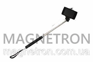 Селфи-монопод с кабелем L=230-975mm Z07-5S-BLACK, фото 3