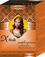 Хна аюрведическая коричневая с добавлением 4-х натуральных трав, 100гр, Индия