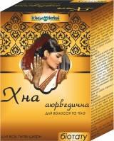 Хна аюрведическая для волос и тела (Биотату), 100гр, Индия