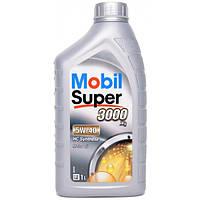 Масло Mobil Super 3000 X1 5W-40 (1л.)