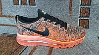 Женские кроссовки Nike Air Max 2014 Flyknit беговые оранжевые
