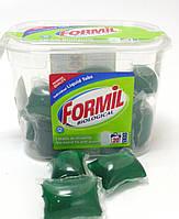 Капсулы для стирки Formil biologigal для белого белья 20 шт