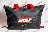 Женская спортивная сумка черного цвета