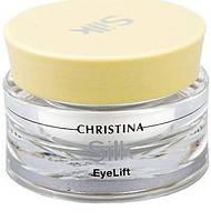 Крем для подтяжки кожи вокруг глаз / EyeLift Cream (Silk), 30 мл