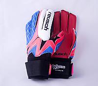 Перчатки Вратарские Детские Reusch Waorani SG Replica