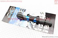 Насос MTB алюминиевый с Т-ручкой, синий GP-96A