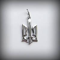 3023 Трезубец украинский серебро 925 пробы от производителя
