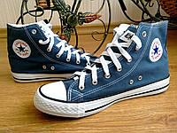 Кеды Конверс Converse ALL STAR Высокие морская волна  Конверсы В наличии