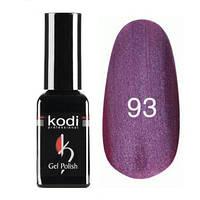 Гель-лак Коdi №93 (фиолетово-сиреневый с мелкой слюдой), 7 мл