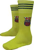 Гетры футбольные детские ФК Барселона р-р 33-38 желтые