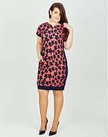 Экстравагантное платье для модниц