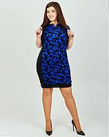 Женское платье с контрастными вставками по бокам платья