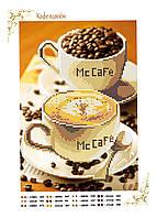Схема для бисера натюрморт с чашками кофе, кофейный натюрморт