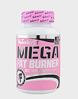 Жиросжигатель Mega Fat Burner (90 tabs)