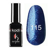 Гель-лак Коdi №115 (синий, насыщенный мелкой слюдой), 7 мл