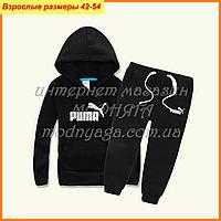 Спортивные костюмы пума мужские   Puma
