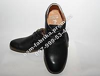 Кожаные модные  туфли на шнурках