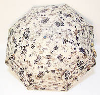 Зонт иероглифы п/авт бежевый