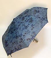 Зонт иероглифы п/авт темный индиго