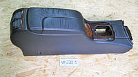Подлокотник и центральная консоль для Мерседес 220 С Класс / Mercedes W220 S-Class 2003 г.в.