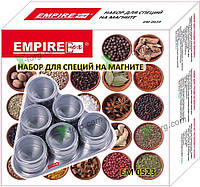 Набор для специй Empire 0523 на магните 6 шт нержавеющая сталь