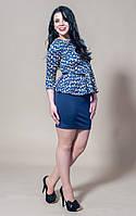 Стильное молодёжное платье Шакира