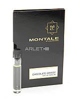 Montale Chocolate Greedy - Парфюмированная вода (Оригинал) 2ml (пробник)